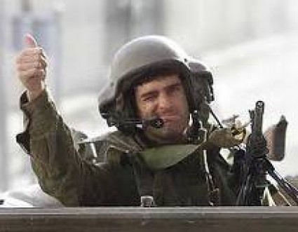 Image result for dukakis in army tank