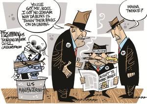 unions pensions public employee